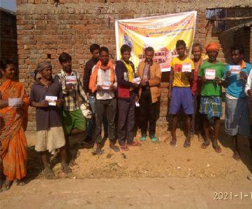जनजाति समाज उत्साह से राम मंदिर निर्माण में कर रहा सहयोग
