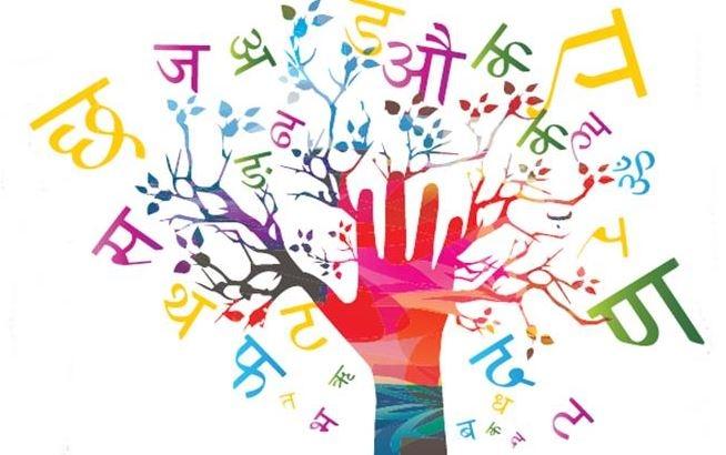 hindi_1H x W: