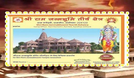 मंदिर निर्माण हेतु समाज ने खुले मन से किया दान