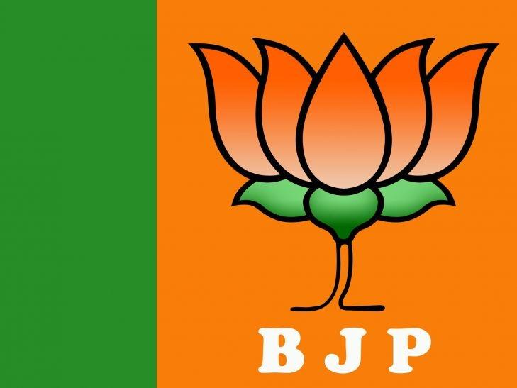 BJP_1H x W: 0