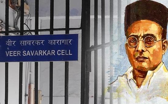 Veer Savarkar Cell_1