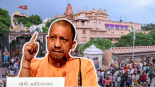 CM योगी ने मथुरा-वृंदावन में 10 किमी क्षेत्र को तीर्थ स्थल घोषित किया,क्षेत्र में मांस-मदिरा की बिक्री प्रतिबंधित