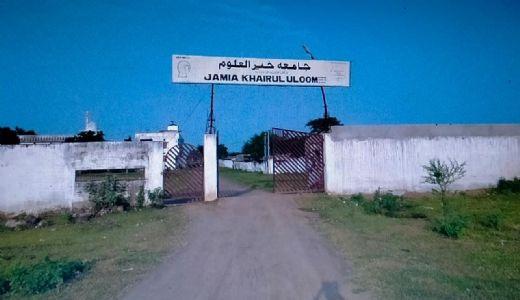 मौलाना ने मदरसे में नाबालिग से की मारपीट मामला हुआ दर्ज